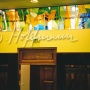 Wall panel, commerce bank in Moscow